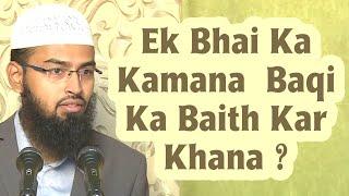 Aap Kya Kamate Hai - Bade Bhai Bahar Hai Na By Adv. Faiz Syed
