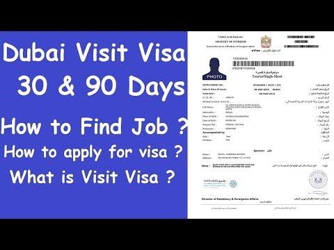 Visit Visa Find Job In Dubai l How to Apply Dubai Visa l What is Visit Visa ? l  30 and 90 Days Visa