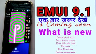 EMUI 9 1 all features discussed || GPU Turbo 3 || Huawei P30