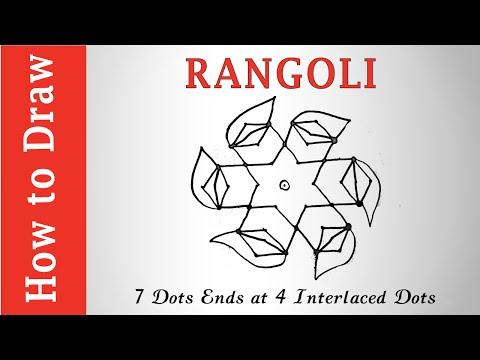 Simple Rangoli Design : 7 Dots Ends at 4 Interlaced Dots