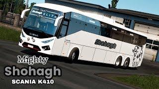 Coach Bus Videos - PakVim net HD Vdieos Portal
