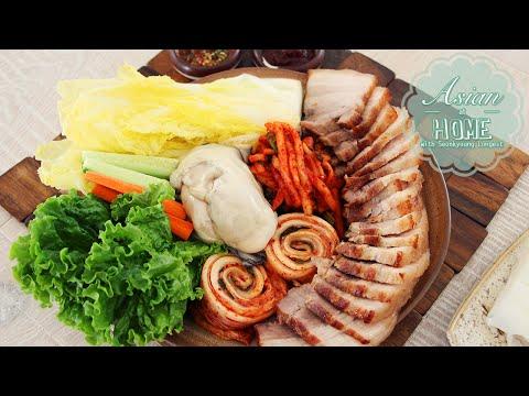 Bossam, Korean Boiled Pork Wrap