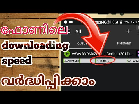 How to increase downloading speed in your smartphone | works on Android and iPhone| Malayalam