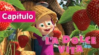Masha y el Oso -🍓 La Dolce Vita!🍓 (Capítulo 33) Dibujos Animados en español!