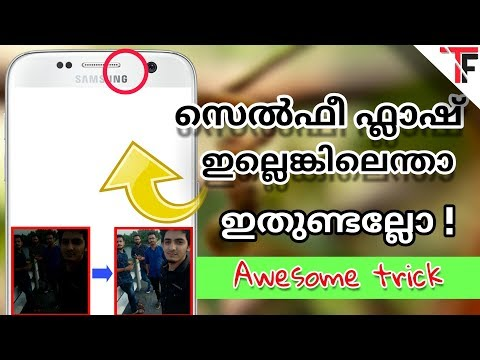 Get Selfie Flash In Any Android Camera App