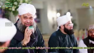 Shaian Lilallah Ya Abdul Qadir | Owais Raza Qadri|Mahfil e Naat IN ABC Road Faisalabad 4K