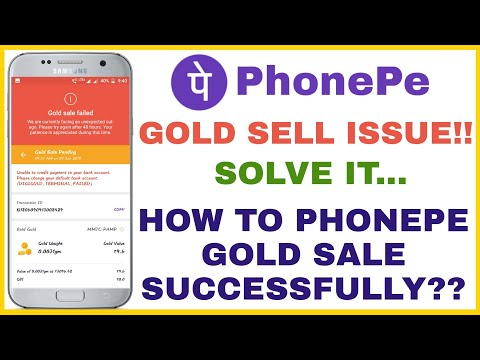 Phonepe Gold Sale Problem!!! How to Solve this Issue??? PhonePe Gold Sale Problem Solve