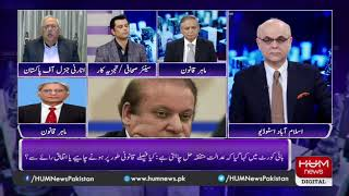 Program Breaking Point with Malick Nov 17, 2019 | HUM News