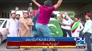 Large numbers of Workers arrives in PTI Jalsa in Rawalpindi