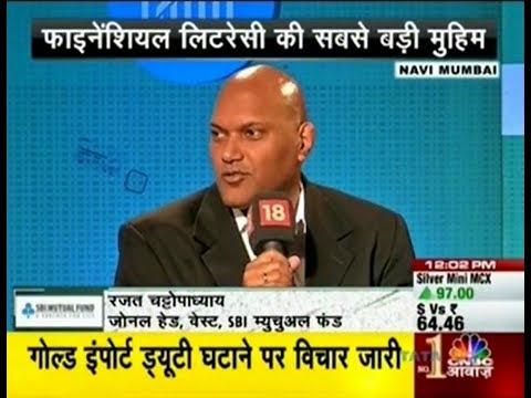 Rajat Chattopadhyay, West Zonal Head - SBI MF on CNBC Awaaz Pehla Kadam Season 3 on 2nd Dec 2017