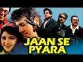 Download  Jaan Se Pyaara (1992) Full Hindi Movie | Govinda, Divya Bharti, Aruna Irani, Raza Murad MP3,3GP,MP4