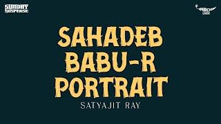 Sunday Suspense , Sahadeb Babu R Portrait , Satyajit Ray , Mirchi 98.3