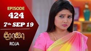 ROJA Serial   Episode 424   7th Sep 2019   Priyanka   SibbuSuryan   SunTV Serial  Saregama TVShows