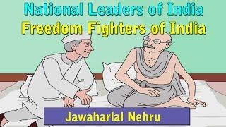 Jawaharlal Nehru Story in Hindi   National Leaders Stories in Hindi   Freedom Fighters Stories HD
