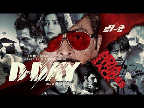 Xxx Mp4 Shruti Haasan Latest Movie In Hindi 2018 Hindi Bollywood Movies 2018 Full Movie 3gp Sex