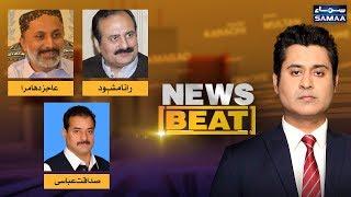Azadi March hukumat ke liye kitna bara khatra?   News Beat   SAMAA TV   22 September 2019