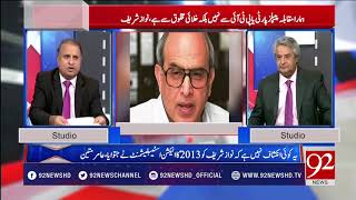 Muqabil   Rauf Klasra   CJP takes notice of 40 per cent tax on mobile cards   3 May 2018