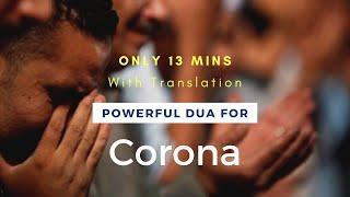 POWERFUL DUA For Forgivness and Corona   Islamic Channel
