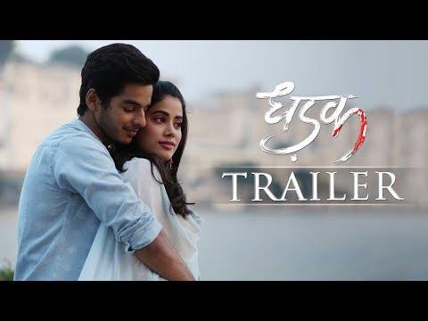 Dhadak | Official Trailer | Janhvi & Ishaan | Shashank Khaitan | Karan Johar
