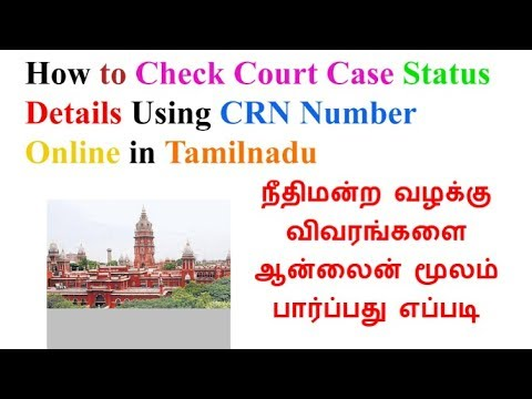 How to Check Court Case Status Details Using CRN Number Online in Tamilnadu