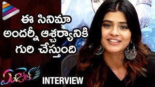 Angel Telugu Movie Diwali Special Interview | Hebah Patel | Naga Anvesh | #Angel | Telugu Filmnagar