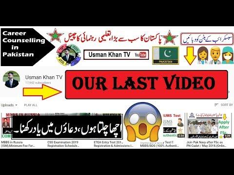 Last Video of Usman Khan TV !!! Bye Bye to All