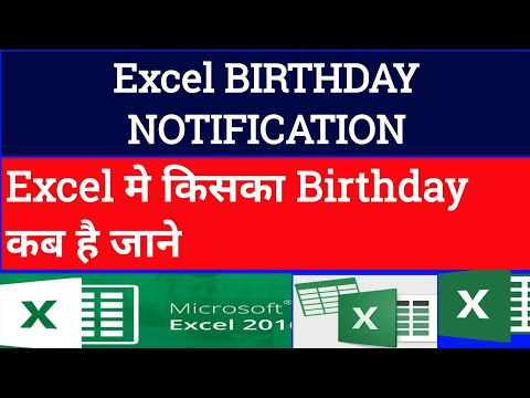 BIRTHDAY Notification OR Reminder In Excel
