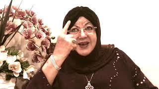Doa Ketika Menghadapi Dugaan Hebat -dato Dr. Fatma Elzahraa
