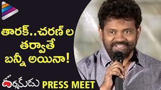 Sukumar about Jr NTR, Ram Charan and Allu Arjun | Darsakudu Movie Press Meet | Ashok | Eesha