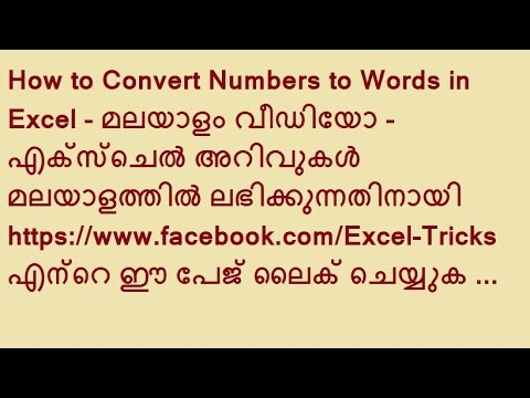Numbers to Words in Excel by using Spell Number -VBA