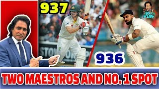 Kohli on the verge of displacing Smith from No. 1 spot | Ramiz Speaks