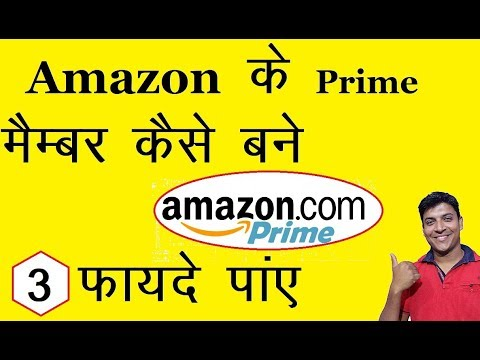 Amazon Prime in Hindi | How To Shopping Amazon In Hindi | How To Shop Online In Hindi