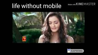 Every mobile user's story in bollywood style!!!    #mobile#funny#bbf