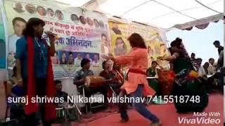 Suraj Shriwas Nilkamal vaishnav