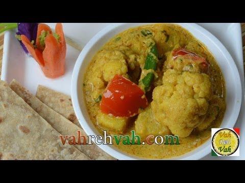 Aloo Gobi Korma - By VahChef @ VahRehVah.com