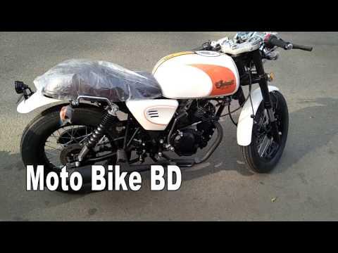 Cafe Racer Cadwell 150cc  Moto Bike BD  Zaman Motors
