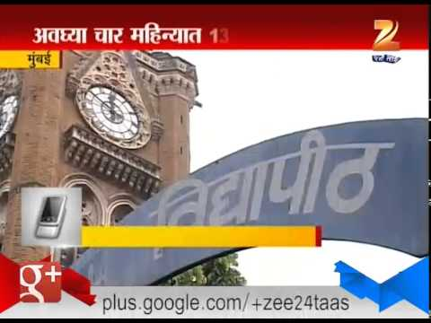 Mumbai : University Fake Degree Racket
