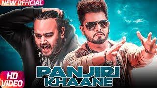 Panjiri Khaane | Vicky Vik Feat Deep Jandu | Narinder Batth | Speed Records