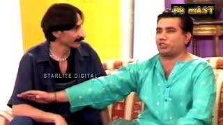 Best Of Iftikhar Thakur, Nasir Chinyoti and Tariq Teddy New Stage Drama Full Comedy Clip | Pk Mast