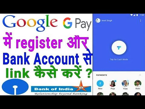 Add Bank to google TEZ in hindi - how to use google tez app - link bank to google tez app