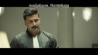 Kaappaan - Moviebuff Promo | Suriya, Mohanlal, Arya | KV Anand | Harris Jayaraj | Subaskaran