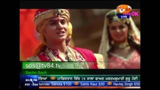 SOS 3/20/17 Dr. A Singh :Hindutavi Channel Distorts Sikh History in Maharaja Ranjit Singh Serial