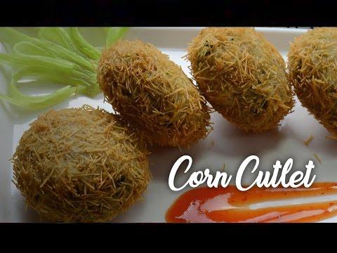 Corn Cutlet || Corn patties|| Crispy corn kebabs || corn cheese cutlet || Cheese corn balls