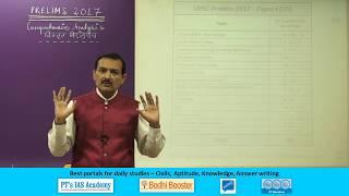 UPSC Civil Services - Prelims - Paper I (GS) - 2017 - detailed analysis