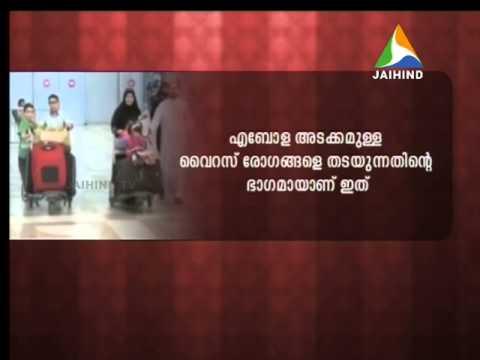 KUWAIT VISIT VISA, Morning News, 21.08.2014, Jaihind TV, Lekshmi Mohan