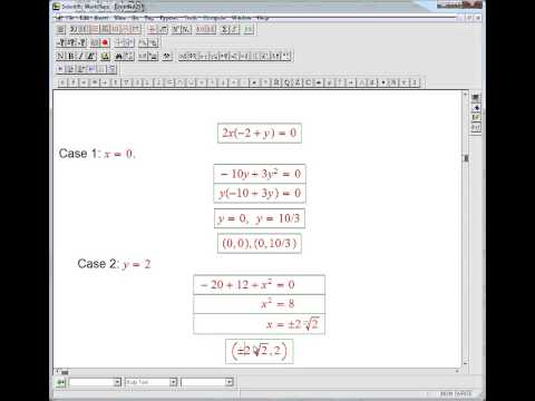 Finding critical points: algebra example