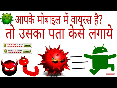 Android Virus How to Know My Smartphone Is Virus Infected or Not?