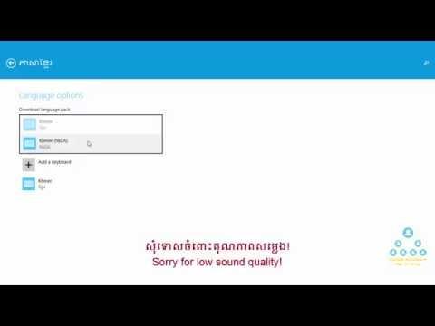 How to Add Keyboard Language Windows 8/8.1 - [ keyboard settings, change keyboard, language input ]