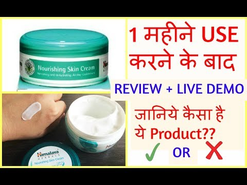 ALL ABOUT HIMALAYA  NOURISHING SKIN CREAM    REVIEW + LIVE DEMO    IN HINDI