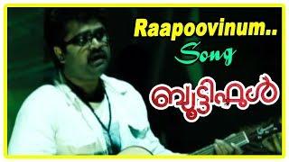 Beautiful Movie Scenes | Raapoovinum Song | Jayasurya | Anoop Menon | Meghana